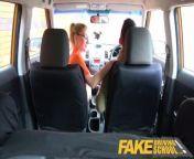 Fake Driving School Exam failure leads to hot sexy blonde car fuck from hot gril xxxess exam mam sex video xxx 鍞筹拷锟藉敵鍌曃鍞筹拷鍞筹傅锟藉敵æ